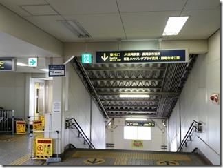 nagaokakyo-coworking-space (3)