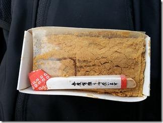 nagaokakyoutukusi (5)
