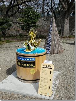nagoyajyou-hannmarugoten (5)
