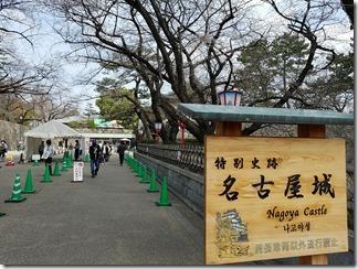 nagoyajyou-hannmarugoten (6)