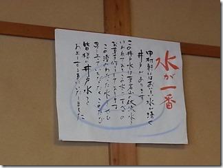 nakamuraken (9)
