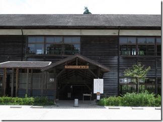 narakaedenosato-hirara (4)
