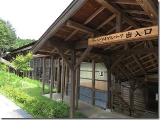 narakaedenosato-hirara (50)