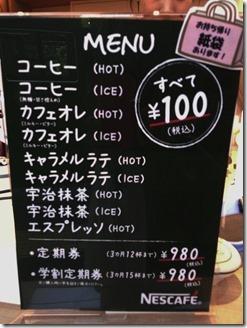 new-nescafe (1)
