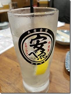 nikudoufutoremonsawa-yasube- (13)