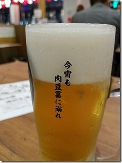 nikudoufutoremonsawa-yasube- (7)