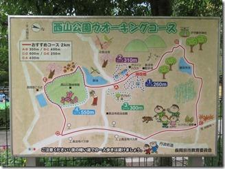 nisiyamakouen-jyabujyabuike (3)