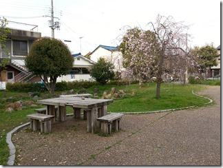 nomado-park (1)