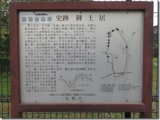 odoi-takagaminekyuudoityou2 (5)