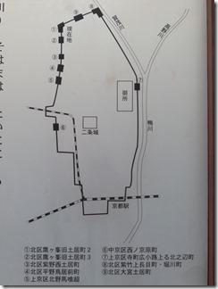 odoi-takagaminekyuudoityou2 (6)