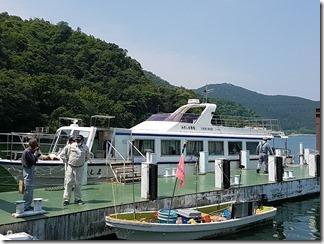 okisima-biwako (1)