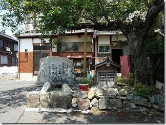 okisima-biwako (24)