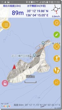 okisima-biwako (52)