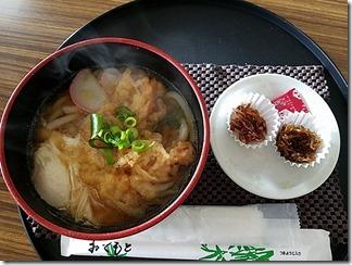 okisima-biwako (58)