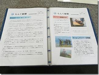 okisima-biwako (5)