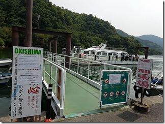 okisima-biwako (72)