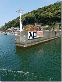 okisima-biwako (9)