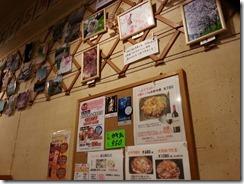 okonomiyakiamon.jpg (8)