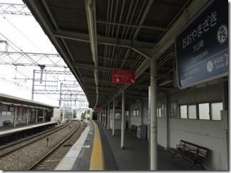 ooyamazaki-katuragawakasennsi (1)