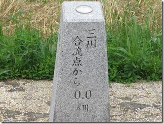 ooyamazaki-katuragawakasennsi (34)