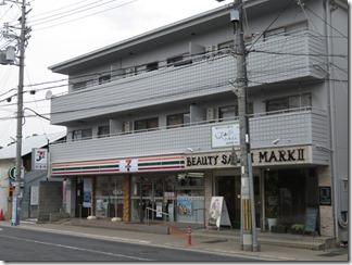 ooyamazaki-katuragawakasennsi (5)