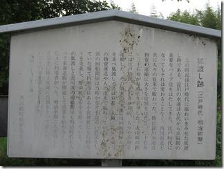 ooyamazaki-katuragawakasennsi (76)