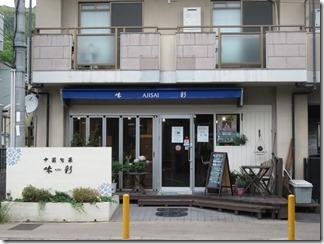 ooyamazaki-katuragawakasennsi (7)