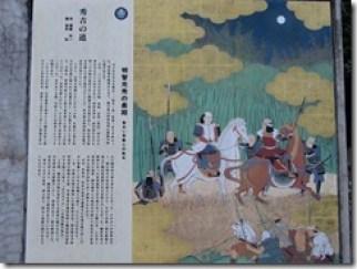 ooyamazaki-tennouzan (39)