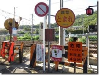 ooyamazaki-tennouzan (7)