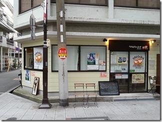 owl-cafe (46)