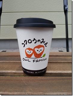owl-cafe (49)