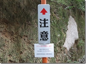 oyamazaki-Museum(14)
