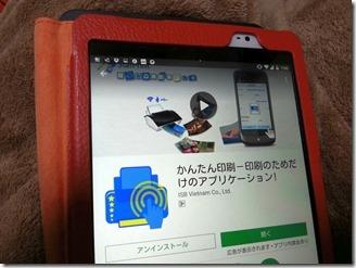 print-app (1)
