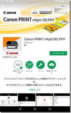print-app (2)