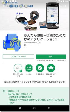 print-app (6)