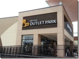 ryuo-outlet mall (5)
