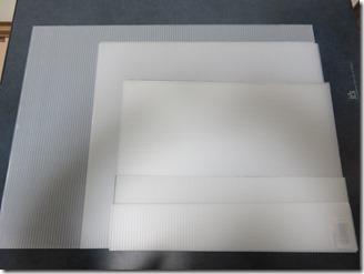 satueibox (4)