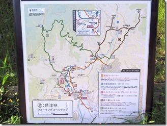 settukyou-keikokuko-su (17)