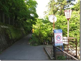 settukyou-keikokuko-su (27)