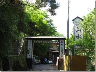 settukyou-keikokuko-su (31)