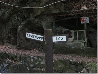 settukyou-keikokuko-su (43)