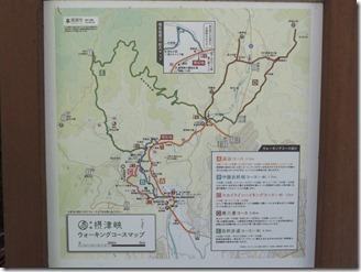 settukyou-keikokuko-su (44)