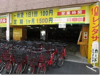 settukyou-keikokuko-su (4)