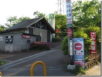 settukyou-keikokuko-su (56)