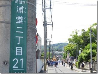 settukyou-keikokuko-su (9)
