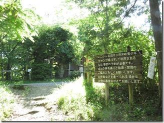 settukyou-tyuufukusizannrinnko-su (28)