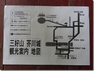 settukyou-tyuufukusizannrinnko-su (7)