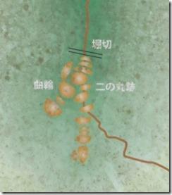 sizuharajyouato (29-1)