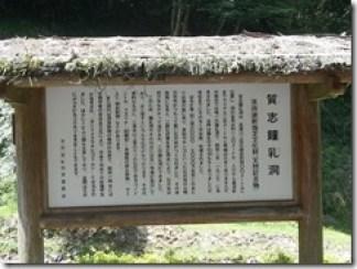 sizusisyounyuudou (6)