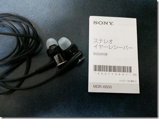 speaker (2)